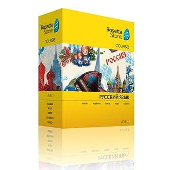 Rosetta Stone Russo Livello 1