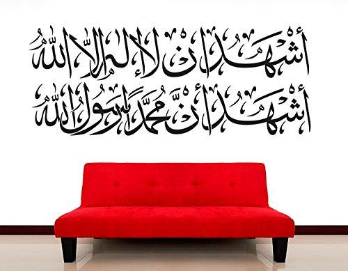 Islamische Glaubensüberzeugung Shahada Wandtattoo Kalligraphie Arabische Schrift Islamische Wandtattoos Bismillah Wandaufkleber Arabische Schrift Türkisch Persisch Islam (50 x 20 cm, Schwarz)