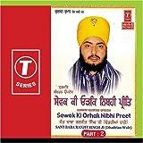 Sewak Ki Orhak Nibhi Preet (Part 2)