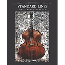 Constructing Walking Jazz Bass Lines Book III - Standard Line - Japanese Edition by Steven Mooney (2011-12-24)
