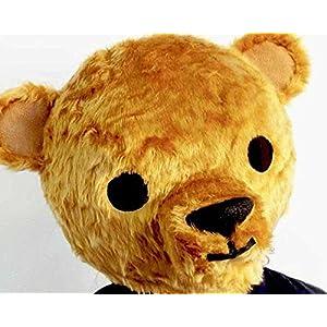 Teddybär große Kostüm Kopf Maske. Erwachsenen oder Kind. Einstellbare Größe. NUR KOPF. Tierkopfschmuck.Farbe Ingwer braun. Handgefertigt.