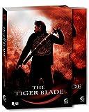 The Tiger Blade - Atsadawut Luengsuntorn, Phimonrat Phisarayabud, Pongpat Wachirabunjong