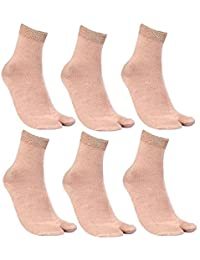 Cotson Women's Cotton Thumb Socks Pack of 6 Pair (Beige, Free Size)