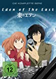 Eden of the East - Die komplette Serie [3 DVDs]