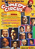 Comedy Circus (Set of 5 DVDs- Hasya Ras ...
