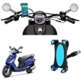 RKM Motorcycle Cell Phone Cradle Mount/Holder Universal 360 Degree Rotating Bike/scooty/Activa Mirror Stand for 3/4/5 g All S
