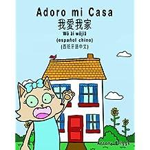 Adoro mi Casa - Español Chino Bilingüe: Chino tradicional - Mandarín - Libro para niños (Rosie Cat)