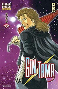 Gintama Edition simple Tome 57
