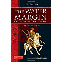 The Water Margin: Outlaws of the Marsh (Tuttle Classics)