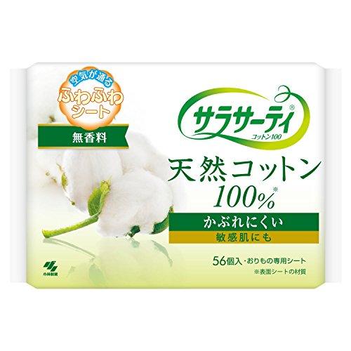 sarasaty-cotton-100-56px6-by-unicharm