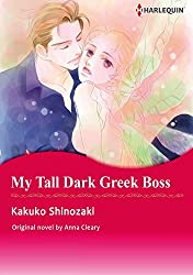 MY TALL DARK GREEK BOSS (Harlequin comics)