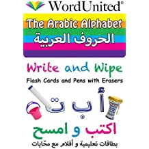 The Arabic Alphabet Flash Cards (Write and Wipe)