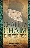 Chafetz Chaim