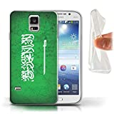 Stuff4 Gel TPU Phone Case/Cover for Samsung Galaxy S5/SV/Saudi Arabia/Arabian Design/Asian Flag Collection