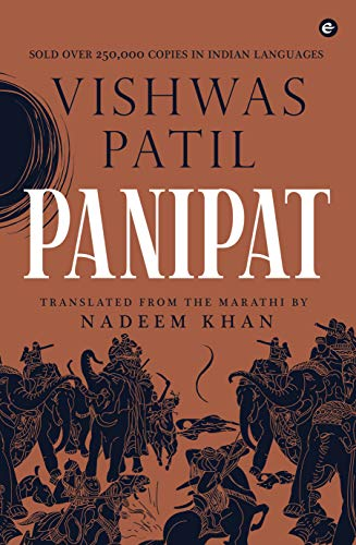 Panipat (English)