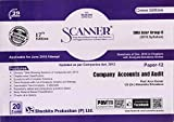 Solved Scanner CMA Inter Group-II (2016 Syllabus) Paper-12 Company Accounts and Audit (Assessment Year 2019-20)