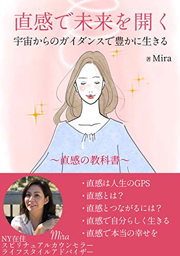 cyokkanndemiraiwohiraku (Japanese Edition)
