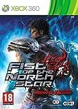 Ken le Survivant - Fist of the North Star