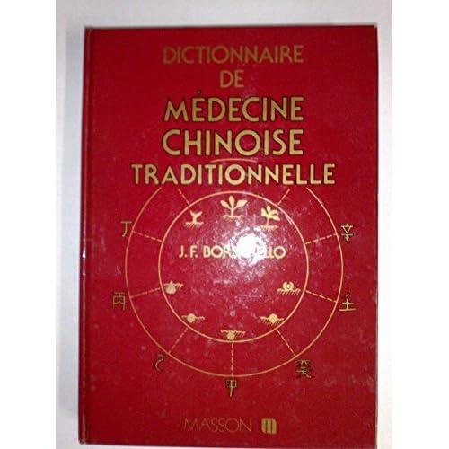 Dictionnaire de médecine chinoise traditionnelle