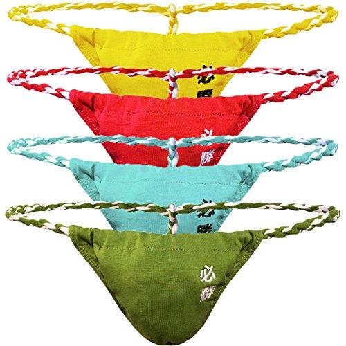 Herren String Männer Tanga Mini Sumo Wrestling Slip Dessous Bademode Unterwäsche 4er Pack (Color 3 (Yellow/Blue/Green/red), XL)