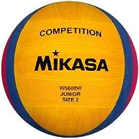 Mikasa 1213 W6608W - Balón de Waterpolo, Color Amarillo, Azul y Rosa
