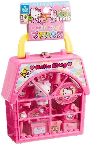 Hello Kitty Petite House - Compact Set with Complete Setup for Tea Par