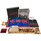 Die Rebellen vom Liang Shan Po - Deluxe Collector's Edition (Holzbox) (exklusiv bei Amazon.de)(DVD und Blu-ray) [Limited Edition]