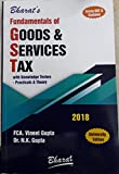 Fundamentals of Goods and Services Tax