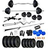 SPORTO FITNESS Leather 20 Kg Weight Plates, 5 and 3 ft Rod, 2 D. Rods Home Gym Equipment Dumbbell Set