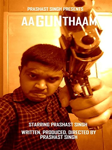 Aa Gun Thaam Cover