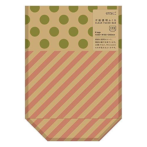 Midori Oneside Transparent Gift Bag Gusset 8 sheets - Stripe