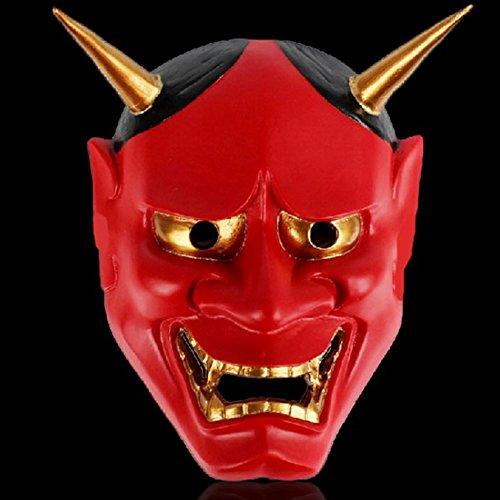 Máscara japonesa de Hannya con diseño de diablo budista de Halloween, máscara para fiestas temáticas, carnaval, máscara de 25 x 20 cm Tamaño libre rosso