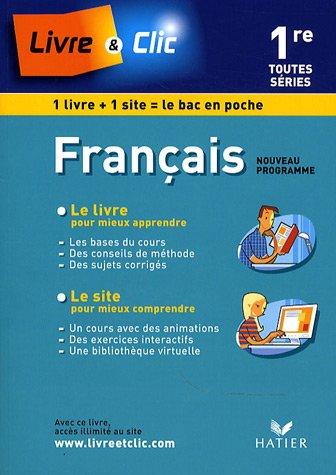 Français 1e toutes séries