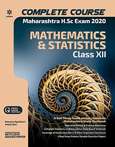 Complete Course Maharashtra H.Sc  2020 Mathematics & Statistics Class 12