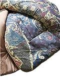 Gabel Trapunta Matrimoniale Invernale Linea Abbracci Incanto 260x260 cm Blu