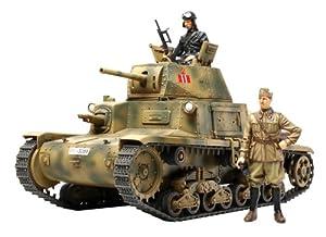 Tamiya 35296 - Maqueta de tanque italiano M13/40, escala 1:35
