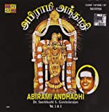Abhirami Andhadhi - Dr. S.s. Govindaraja...