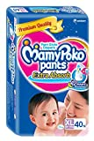 #10: Mamy Poko Extra Large Pant Style Diaper (40 Count)