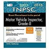 TNPSC Group Automobile Engineer in Police Transport Workshop (Motor Vehicles Maintenance) Exam Books 2018