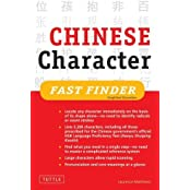 Chinese Character Fast Finder: Simplified Characters by Laurence Matthews (2005-03-15)