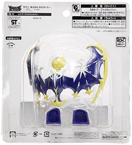 "TAKARA TOMY TakaraTomy Pokemon Sun & Moon ehp02lunala Figura de acción, 3"" 4"