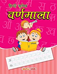 Hindi Sulekh - Varanmala - Handwriting Practice Workbook for Kids 3-6 Years Old