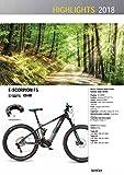 Cicli Ferrareis MTB 27.5 E-Bike KETTLER E-Scorpion FS