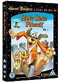 Hong Kong Phooey - Volume 1 [DVD] [1974]