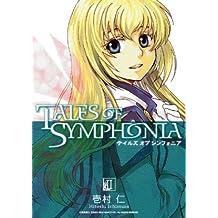 Tales of Symphonia Manga Vol. 2 (Japanese Import)
