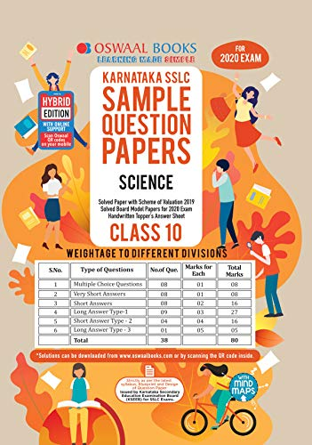 Oswaal Karnataka SSLC Sample Question Papers Class 10 Science Book Chapterwise & Topicwise (For March 2020 Exam)