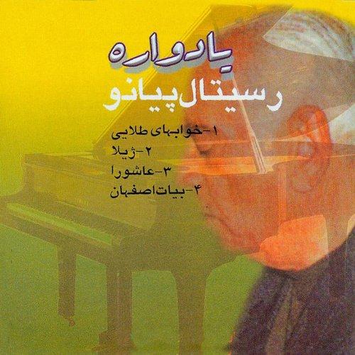 "Piano Recital ""Yadvareh"" - Maestro Javad Maroufi Live in Concert"