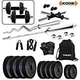 #3: Kore K-PVC-20KGCOMBO2 Home Gym and Fitness Kit
