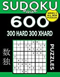 Sudoku Book 600 Puzzles, 300 Hard and 300 Extra Hard: Sudoku Puzzle Book With Two Levels of Difficulty To Improve Your Game: Volume 19 (Sudoku Book Series 2)