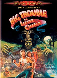 Big Trouble in Little China [Special Edition] [2 DVDs]